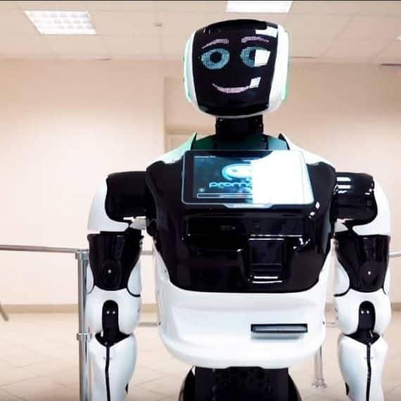 Robô concierge: Como são suas funções?